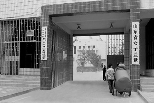 法轮功学员陈玉花被山东女子监狱迫害致死