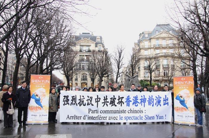 2010年1月29日,法國神韻演出主辦方在巴黎中使館附近抗議中共干擾神韻赴香港演出。(明慧網)