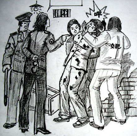 中共酷刑示意圖:毆打、撞頭。(明慧網)