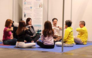 马德里健康博览会 法轮功深受欢迎