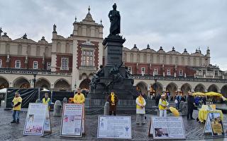 组图:波兰名城 多国游客冒雨签名举报江泽民