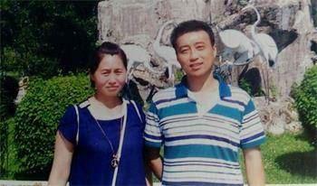 劉延偉和丈夫張寶春。(明慧網)