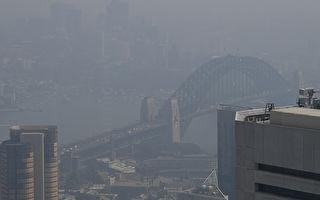 煙霧繚繞 悉尼上榜全球十大空氣污染城市