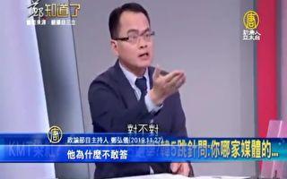 中共恐嚇捷克並打壓台灣 電視名嘴狠酸獲讚爆