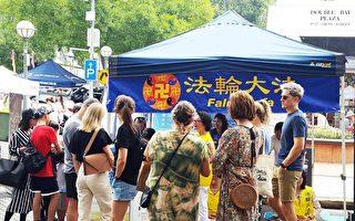 悉尼街节活动 法轮功学员传真相 民众欢迎