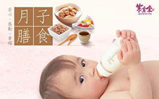 如何加熱冷藏的母乳?