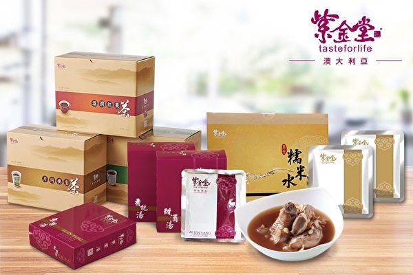 紫金堂DIY月子餐