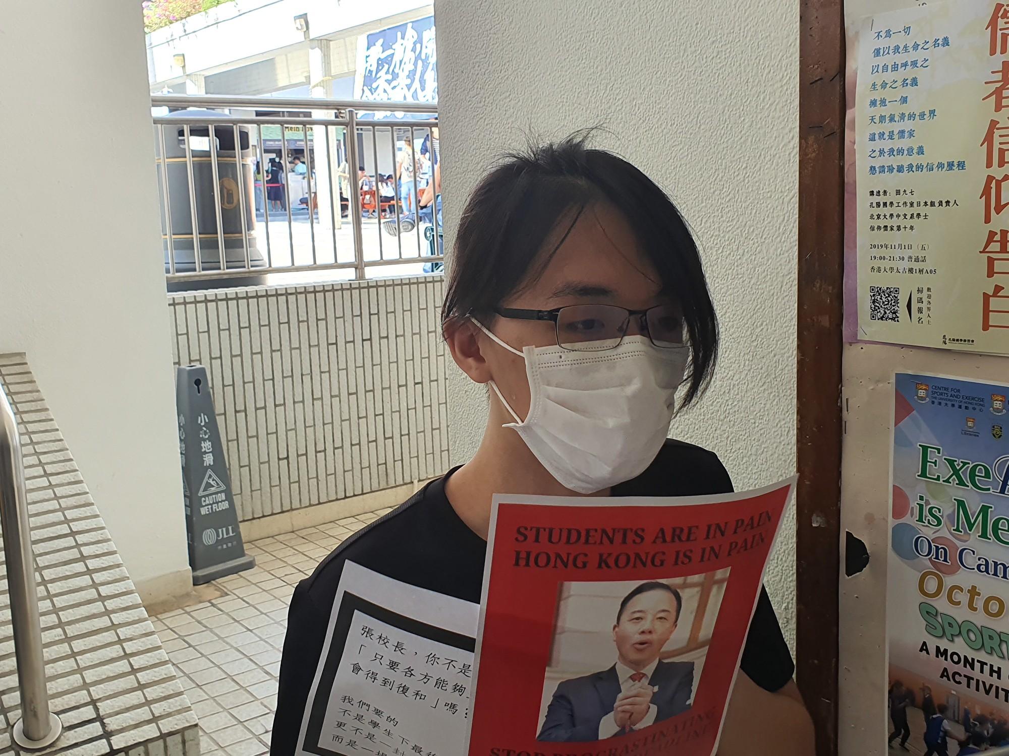 港大戴口罩學生接受大紀元採訪。(孫明國/大紀元)