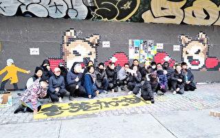 声援港人抗争 蒙特利尔画家街头创作壁画