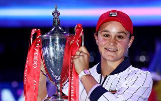 澳洲女將巴蒂首次入圍 即奪年終總決賽冠軍