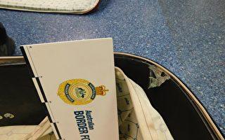 行李箱藏16公斤冰毒  瑞典男悉尼機場被捕