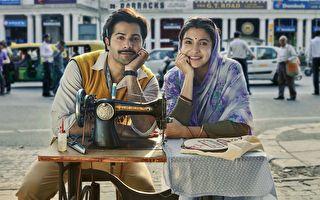 印度首週票房冠軍《真愛裁會贏》勵志獲好評