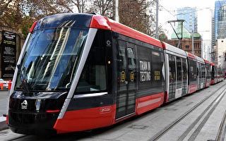 悉尼轻轨最早下月7日通车 首日乘车免费