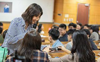 初次擔任大學講師 A-Lin幽默授課