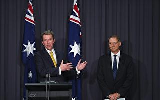 澳洲公布高校反外国干预准则 严查合作背景