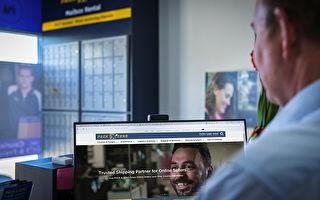 澳洲商機:電子商務時代 加盟快遞坐等收入