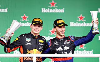 F1巴西站:维斯塔潘夺冠 法拉利内斗退赛