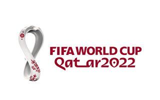 中国男足晋级2022年世界杯之路 受到重创