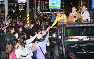 王传一魏蔓乘吉普车为新剧造势 民众热情回应
