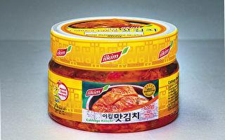 """""""iikim""""新概念韩国泡菜 源自大自然的幸福"""