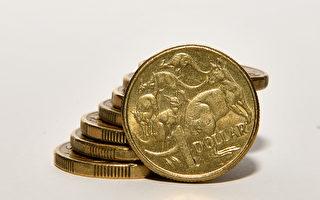 调查:澳六成青年津贴领取者度日费仅15元