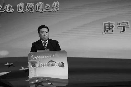 中共人民網監事會主席唐寧死亡