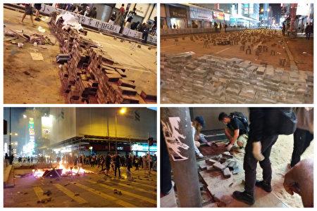 抗爭者在旺角彌敦道掘磚堵路。(受訪者提供)
