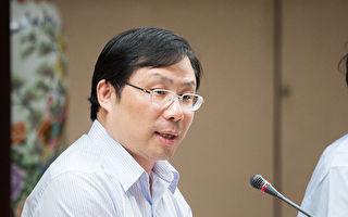 中共对台26条 经济部:台商回流不受影响