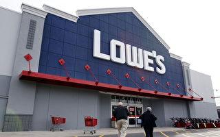 Lowe's公司將關加國34家連鎖店