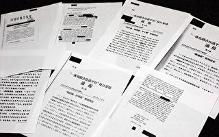 中共機密文件外洩 被關押加拿大人受關注