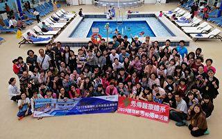 星级幸福企业 秀传招待护理人员搭邮轮游日本