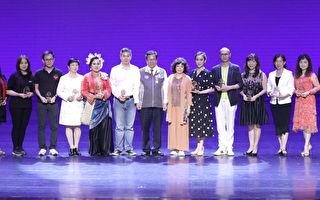 13组亚太地区菁英舞团  首届亚太舞蹈群英会