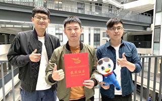中国互联网+大学生创新创业赛 元智获金奖