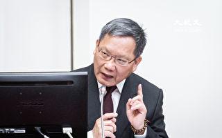 蘇建榮:已給予8年寬限期