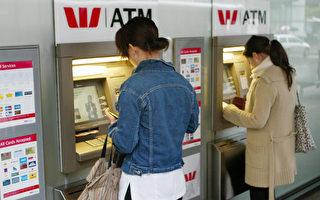 银行要裁撤ATM 顾立雄提三大原则