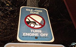 出发前先暖车?在麻州或遭罚款