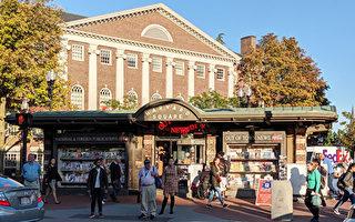 哈佛廣場著名報攤停業