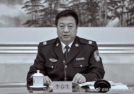 廣東省公安廳廳長李春生因迫害民眾信仰自由被舉報到海外。(網絡圖片)