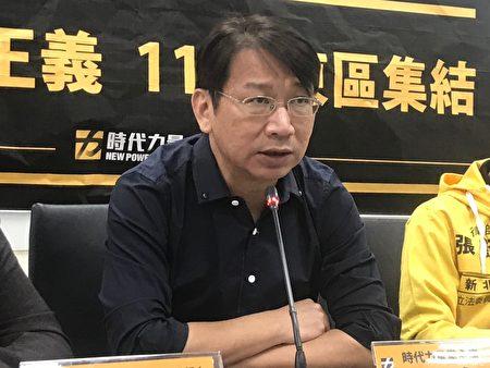 时代力量党主席徐永明表示,各政党的所有候选人都应对居住正义清楚表态。