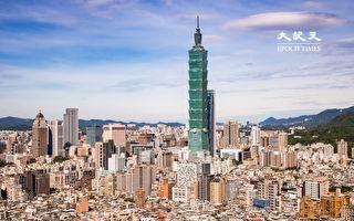 2021年台灣有「8個連假」 過年放假7天