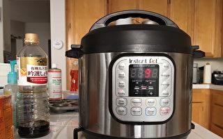 一鍋抵十鍋 電子壓力鍋省時省力 在家開伙變輕鬆