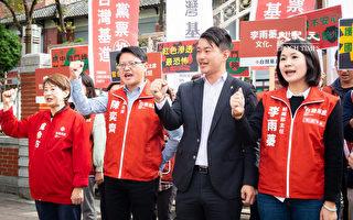 蓝推反并吞法 台湾基进:先处理党内提一国两制的人