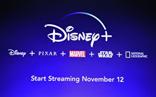 「Disney+」來勢洶洶 首日吸引千萬訂戶