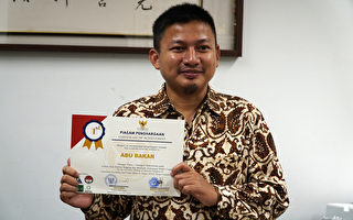 印尼博士生征文名列前茅 大叶师长引以为荣
