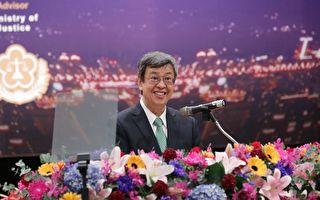港警暴力鎮壓  副總統:台絕不以打擊犯罪為名侵害人權