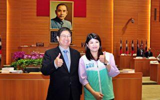 余筱菁議員質詢 關切大型OT案工程賠償問題