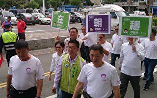 《香港大紀元》遭縱火 立委許智傑譴責表不恥