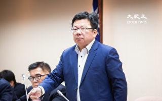 中共文工团可入境 台立委:联审会标准在哪?