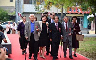 第十五屆雲林文化藝術獎頒獎典禮 北港文化中心舉行