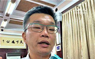 台中第1選區 蔡其昌自行宣布當選